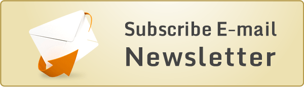 Subscribe E-mail Newsletter